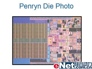 英特尔又将发布15款迅驰五代处理器