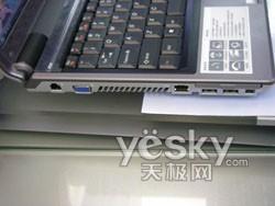 小降200元联想C510笔记本惊爆渠5200