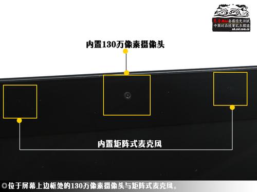 最低只要5999惠普8.9英寸本全国首测(2)