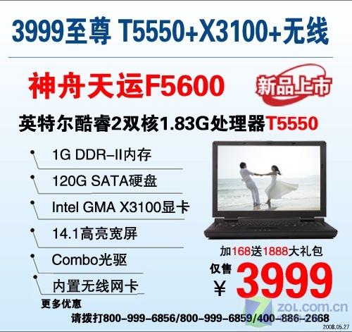 低价也讲性能市售热门3999元本推荐