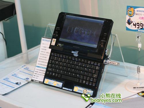 易PC不是你的唯一8款廉价便携本通览(7)