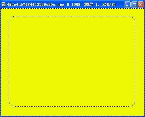 接着可以选择滤镜-锐化,来锐化图中的对象,以便得到更清晰的效果。滤镜做完后,点击Q键便可退出快速蒙板编辑状态,选择反向选择工具,便会出现反向区域,选择Delet键删除此区域,一个可爱的小碎花边框的雏形便生成。