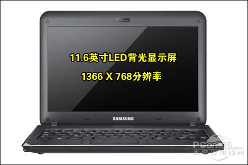 便携与性能共存三星11寸ULV本X118评测