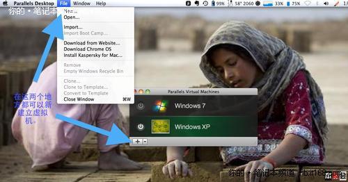 苹果系统借助虚拟机安装winxp图文教程