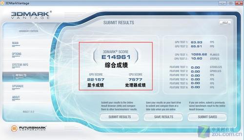 游戏神器神舟GT555M独显本K580P详测