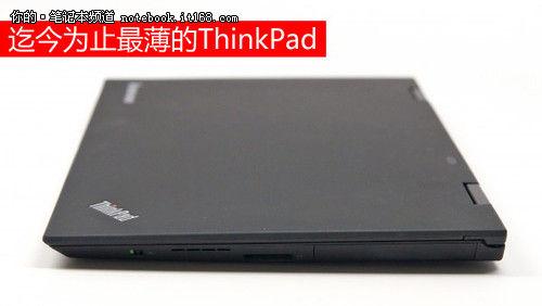 ThinkPadX1领衔新派风格商务本全推荐