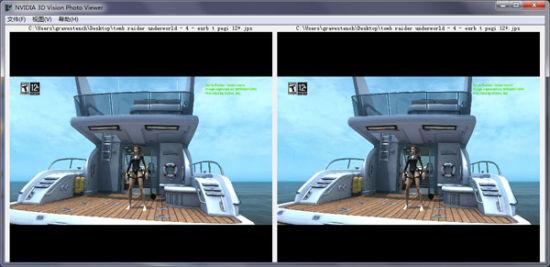 nvidia 3d vision photo viewer