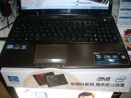 二代i7芯GT 540独显 华硕a53s仅5999_笔记本