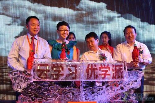 诺亚舟在京发布云学习平台及优学派终端