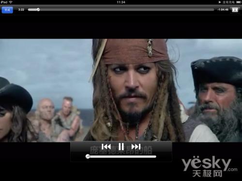 每日v经典ipad经典电影下载加勒比海盗4市来美保超清456电影网图片