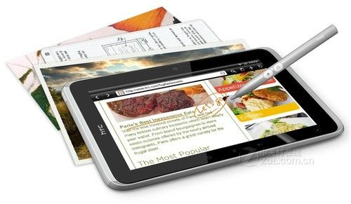 独特笔触设计HTCFlyer平板报价4599元