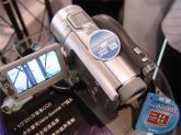 索尼 DVD805数码摄像机