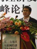 口碑网CEO李治国