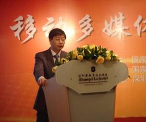 广电总局姜文波:CMMB立足满足运营(图)