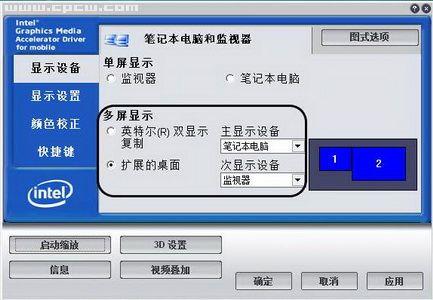uujizz.com szh 中国人民解放军空军工程大学 erotic nude party