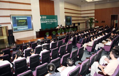 视维大规模软件视频会议系统为国内同行业领先