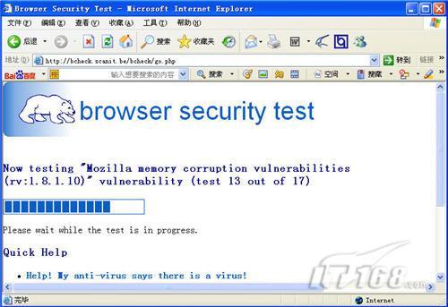 防范黑客网页攻击黑手我有绝招