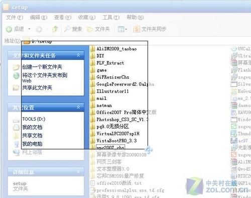 Office2010新功能:方便快捷的屏幕截图