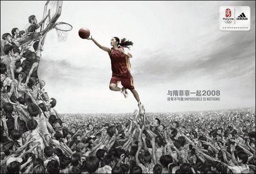 Adidas china 2008平面广告设计赏_软件