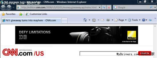 IE8工具栏界面曝光注重细节改善