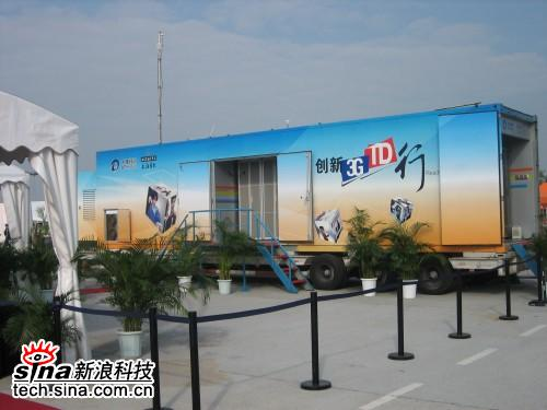 国产3G全面升级TD-HSDPA最高速率8.4Mbps