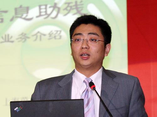 科技时代_图文:掌上灵通总裁助理石云翔讲话