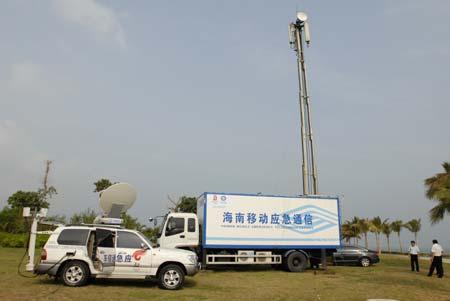 科技时代_中国移动为奥运奉献最高级别网络保障侧记