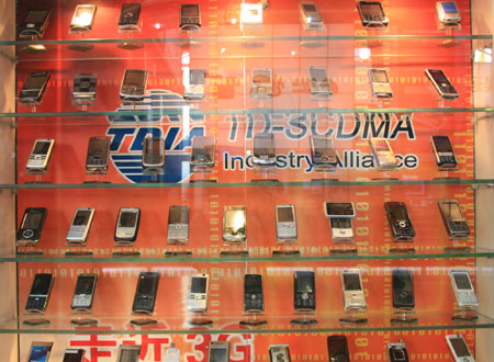 科技时代_图文:TD手机