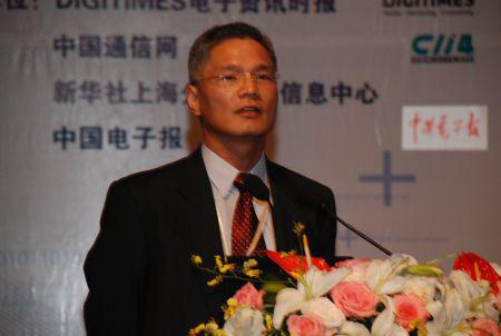 科技时代_图文:台积电中国区总经理赵应诚致辞