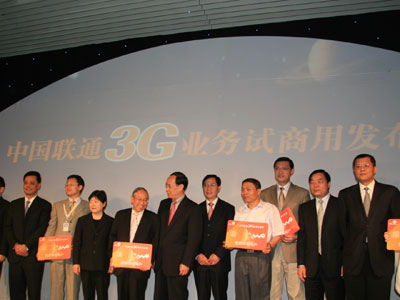 赠送3G体验卡