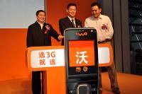 三位嘉宾开启北京联通3G商用