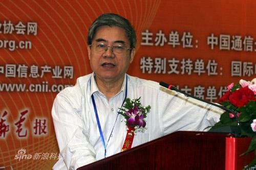 中国工程院秘书长院士邬贺铨
