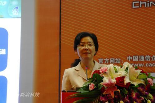 中国移动研究院副院长杨志强