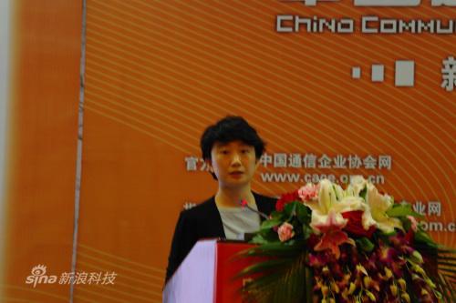 北京国政通科技公司副总裁徐威薇