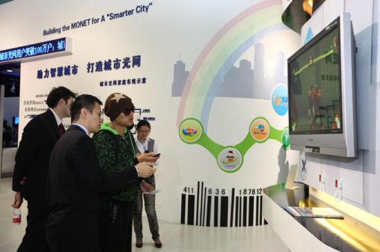 中国电信展示天翼视讯和IPTV等业务