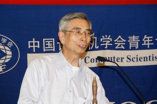 中国科学院院士倪光南