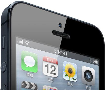 苹果iPhone 5将于12月14日在中国开售