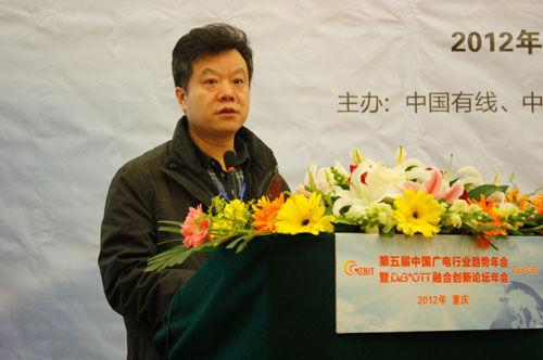 中国有线电视网络有限公司副总经理李戈