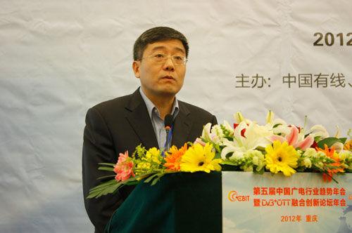 广电总局广播科学研究院总工程师杨杰