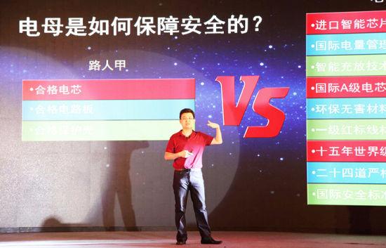电母科技总经理马学峰讲述电母是如何保障安全的