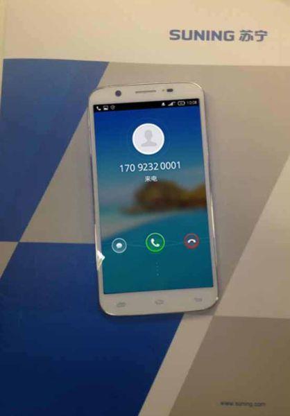 中国虚拟运营商第一通电话测试成功