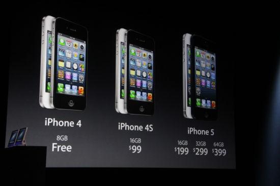 iPhone 5S将与目前的iPhone 5类似,但在一些方面有所改进。