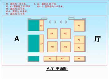 中关村电脑节展览交易会―数码汇聚嘉年华