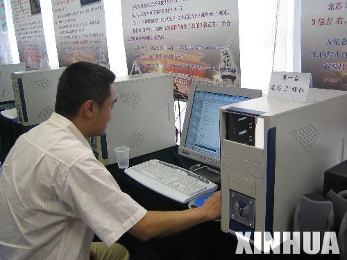 龙芯2E处理器通过863计划项目组验收