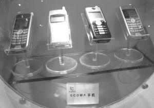 3G牌照发放或迟至年底