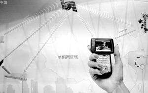手机电视国标进入实测期