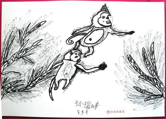 滇金丝猴月儿童绘画比赛优秀作品展示二(图)(5)