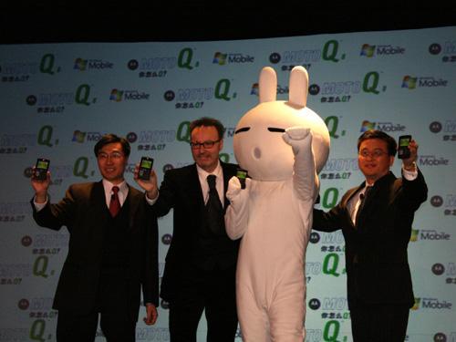兔斯基代言MOTO发布全键盘智能手机Q8