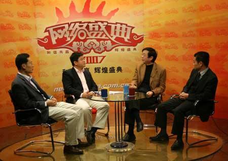 新浪网络盛典科技主题周:回顾互联网的2007年