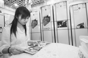 洋冰箱洗衣机旺季涨价5%